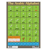 Sumbox Poster and Postal Tube - The Arabic Alphabet