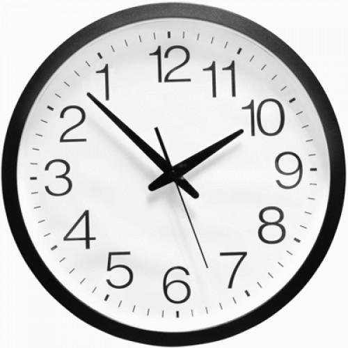 Extra Large Backwards Clock White Face Black Frame